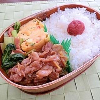 豚の生姜味噌煮と小松菜の炒め物弁当