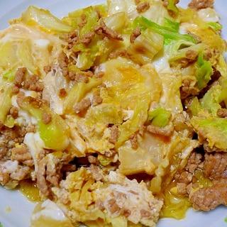 ♡キャベツ1個丸ごと♡豚挽き肉&キャベツの卵とじ♡