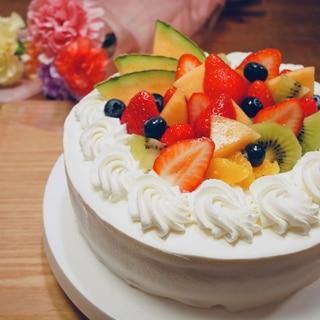 【フルーツたっぷり】デコレーション ショートケーキ