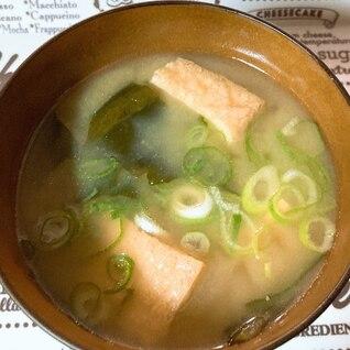 今日のお味噌汁!厚揚げ、わかめ、ねぎ(^^)/