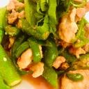 夏野菜たっぷり中華風