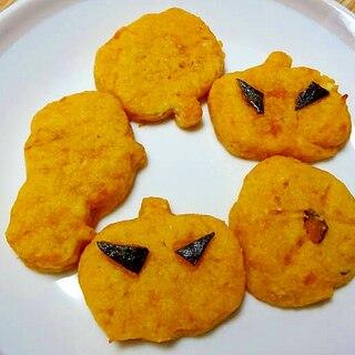 しっとりかぼちゃのハロウィン風ソフトクッキー