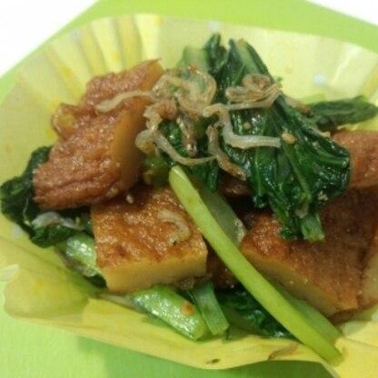 じゃこ天と小松菜のねぎ塩七味炒め