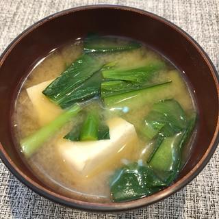 簡単!小松菜と豆腐のお味噌汁