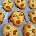 ゾンビ の作りかた (クッキー) ハロウィン
