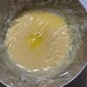 カスタードクリーム