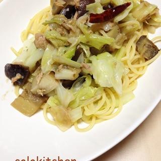茄子とキャベツとツナのペペロンチーノ