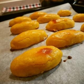 【本格派】安納芋で甘い!スイートポテト