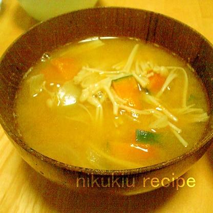 かぼちゃ・えのき・たまねぎの味噌汁