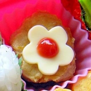お弁当にワンポイント☆チーズでお花♪