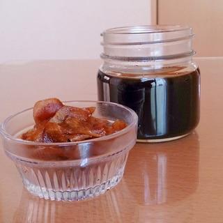新生姜と黒糖でジンジャーシロップ