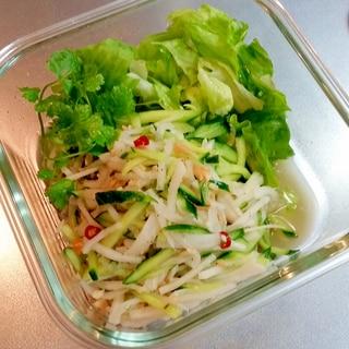 大根ときゅうりのソムタム風サラダ