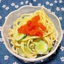 明太子のスパゲティサラダ