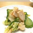 冷凍野菜とハムの塩麹炒め