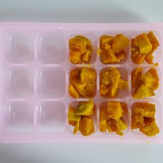 【離乳食】かぼちゃの冷凍保存
