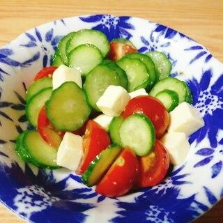 きゅうりとミニトマトとベビーチーズのサラダ
