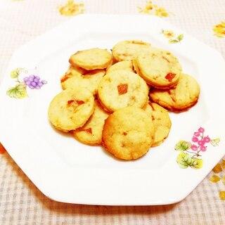 米粉でサクサク♪金柑クッキー