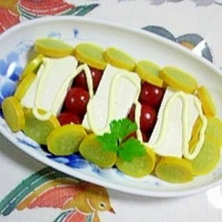 塩とうふのサラダ~♥