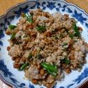 芳ばしい香りの納豆チャーハン