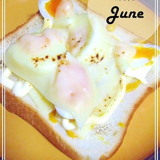 バーナー使用♡簡単ゆで卵チーズのパン