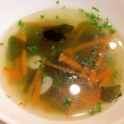 にんにくでパワーアップ☆人参とわかめのスープ