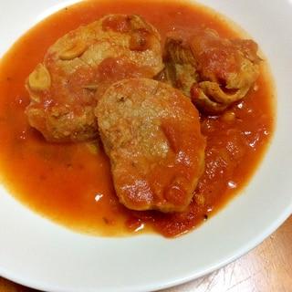 豚ひれブロックトマト煮込み