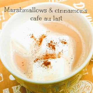簡単♡マシュマロ&シナモンのカフェオレ