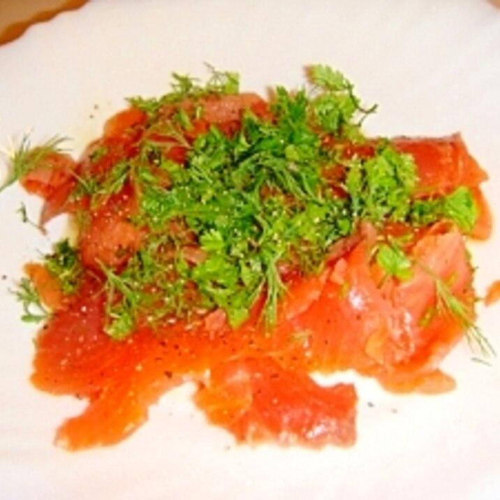 彩り鮮やか★サーモンとハーブの簡単カルパッチョ