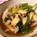 簡単☆小松菜と豚肉の和風煮