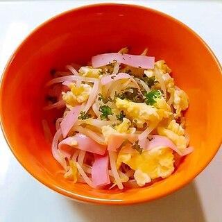 もやしとハムと炒り卵のサラダ
