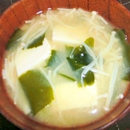 えのきと豆腐とワカメの味噌汁☆