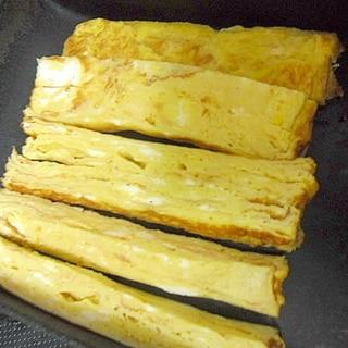 巻き寿司用 卵焼き だし巻き卵
