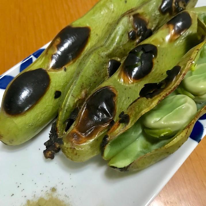 1番簡単で美味しい、焼きそら豆
