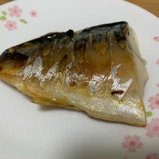 フライパンで簡単、美味しい塩サバの焼き方
