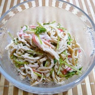 カニカマと切り干し大根のサラダ