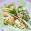 健康法師の 厚揚げと水菜のサラダ