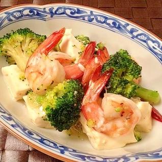 塩麹で♪えびと豆腐とブロッコリーの中華炒め☆
